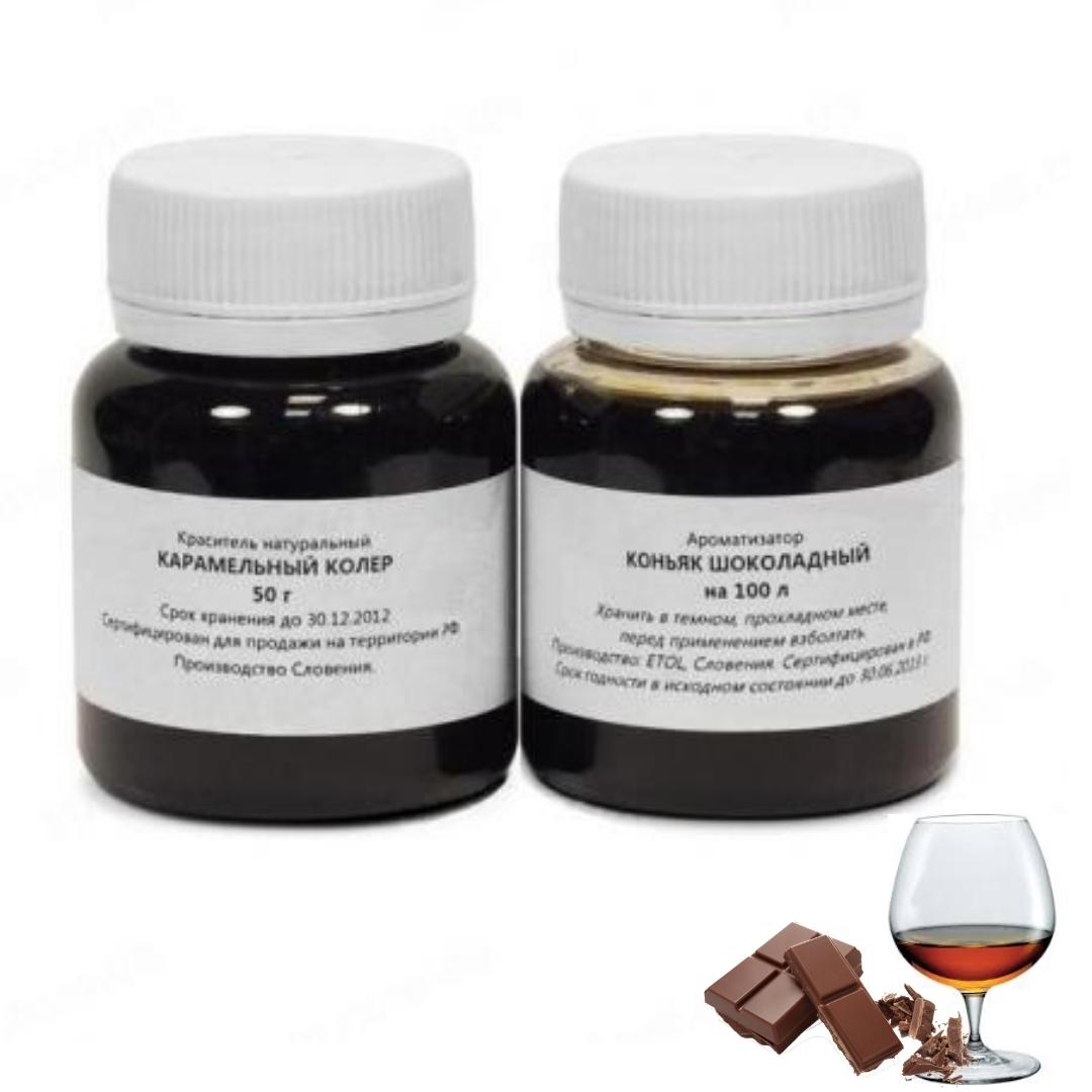 Коньяк шоколадный на 100 литров